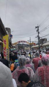 龍馬マラソン 2020 走ってきました✨
