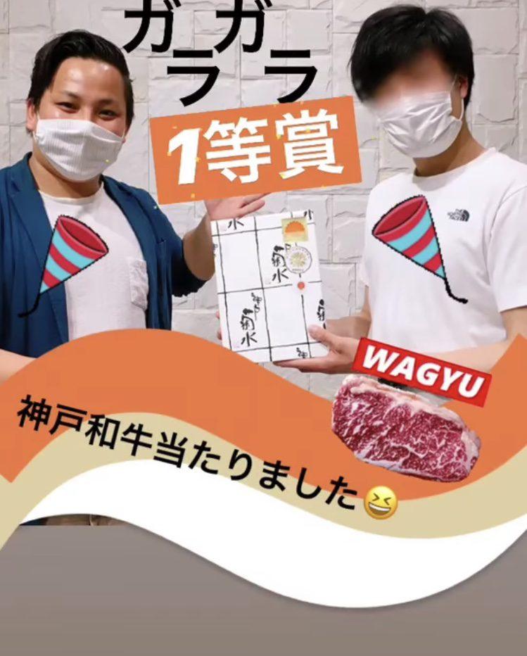🤩建匠:見学会に神戸牛❓🥩 超ラッキー🌟ガラガラ抽選会❗️❗️